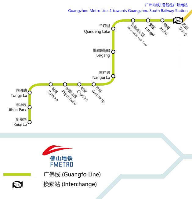 Mapa metro de Foshan