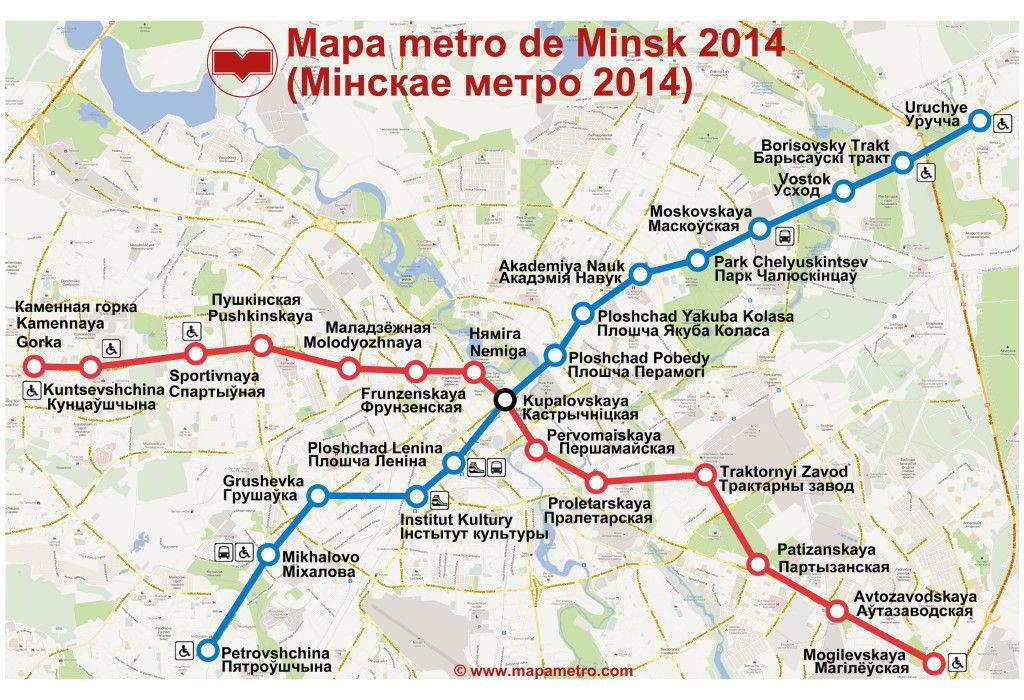 Mapa metro Minsk