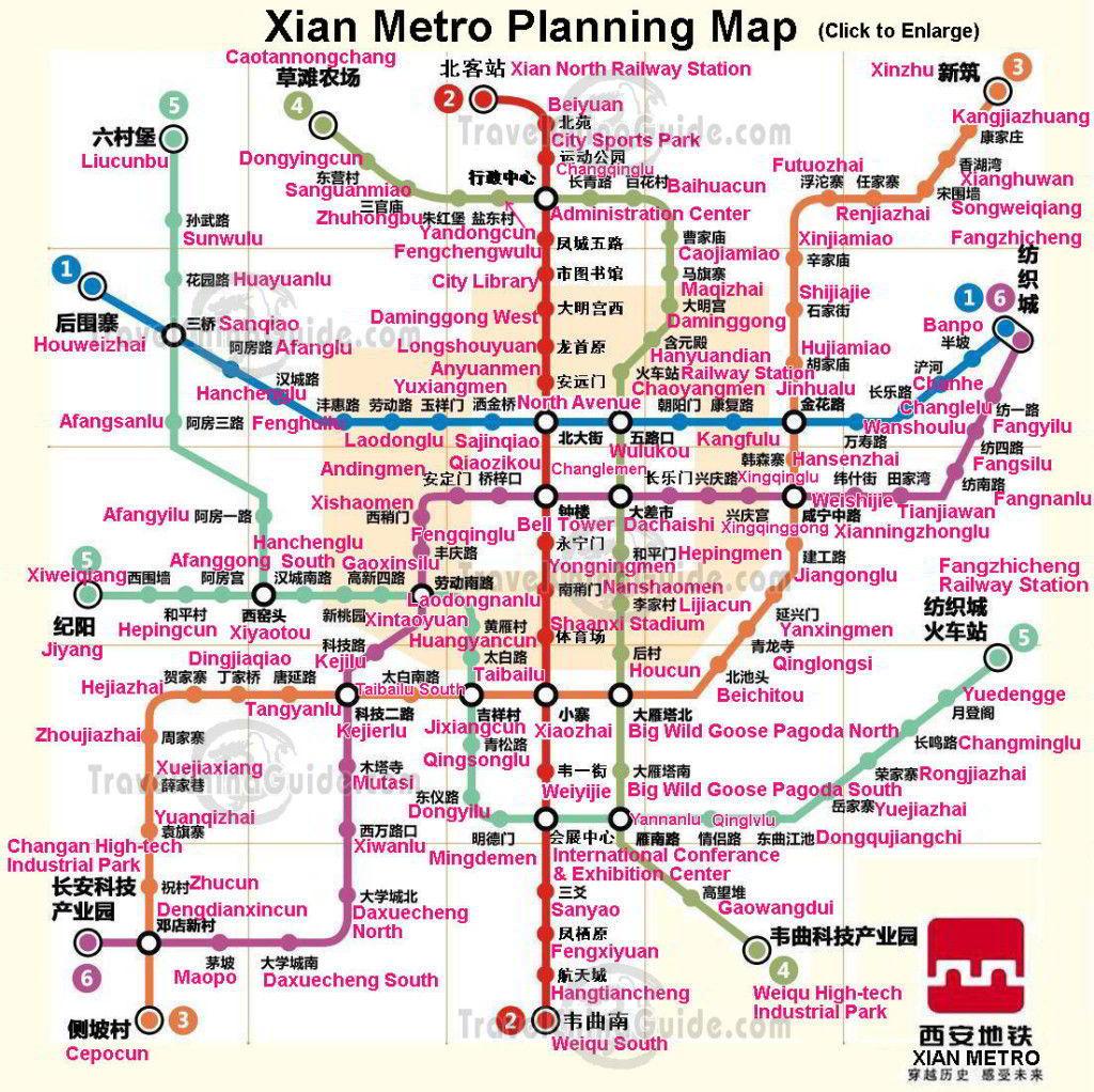 Mapa metro de Xian