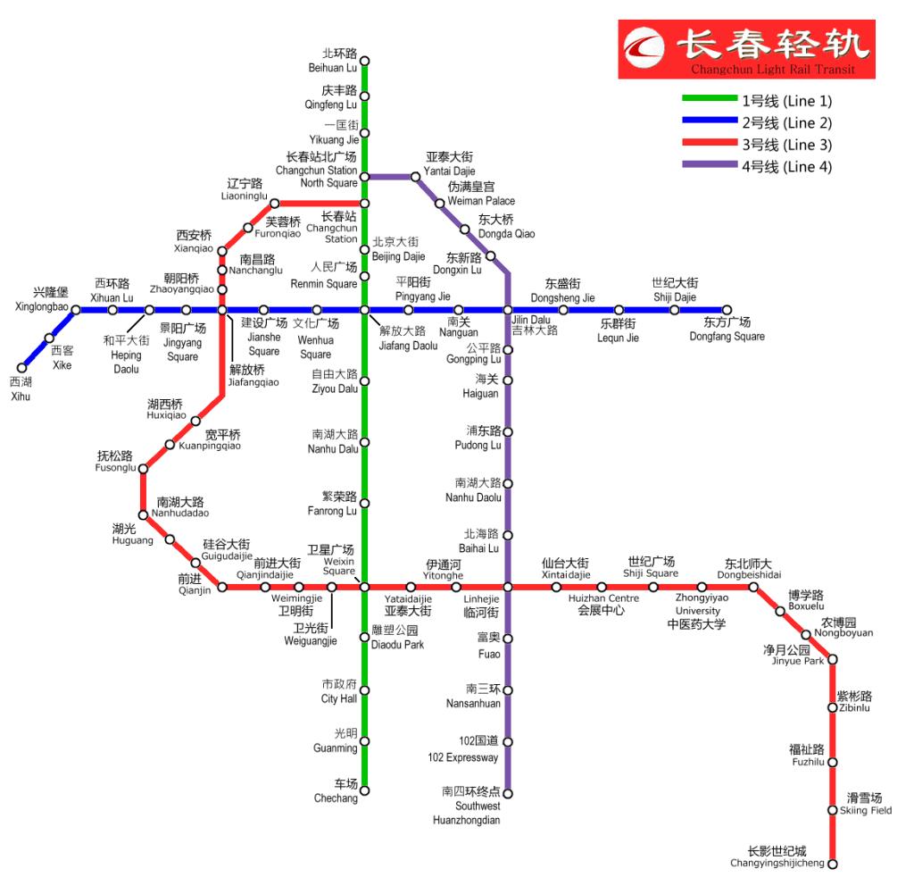 Mapa metro de Changchun