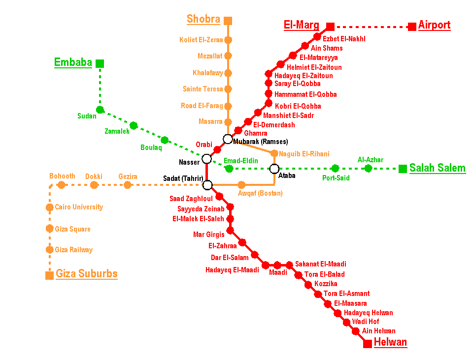 Another map of Cairo Metro