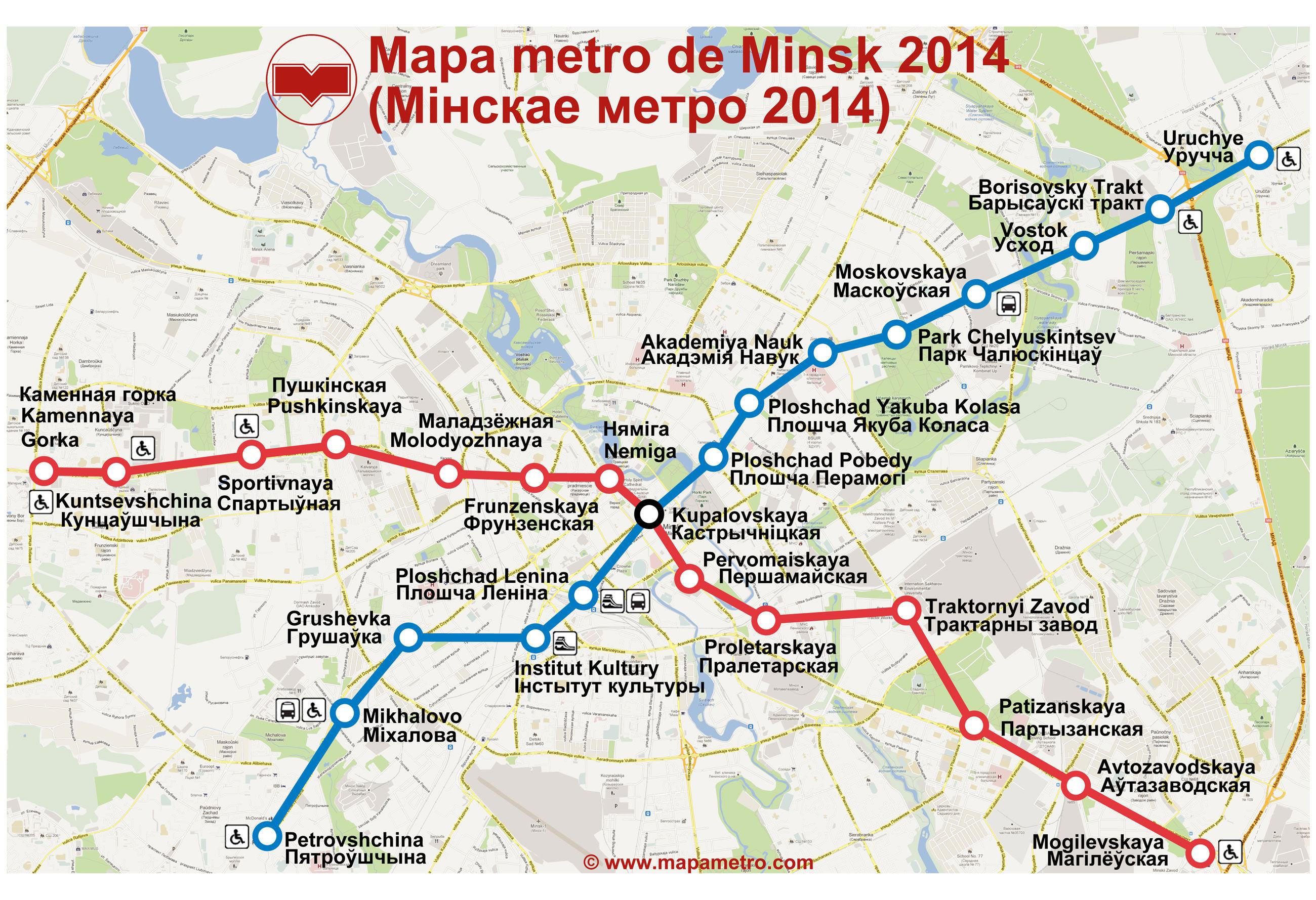 Chile Subway Map.Map Subway Of Minsk