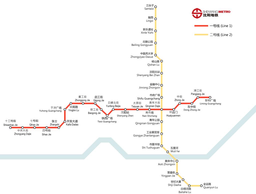 地図を表示デ·瀋陽地下鉄