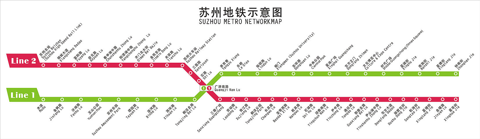 Metro Map of Suzhou