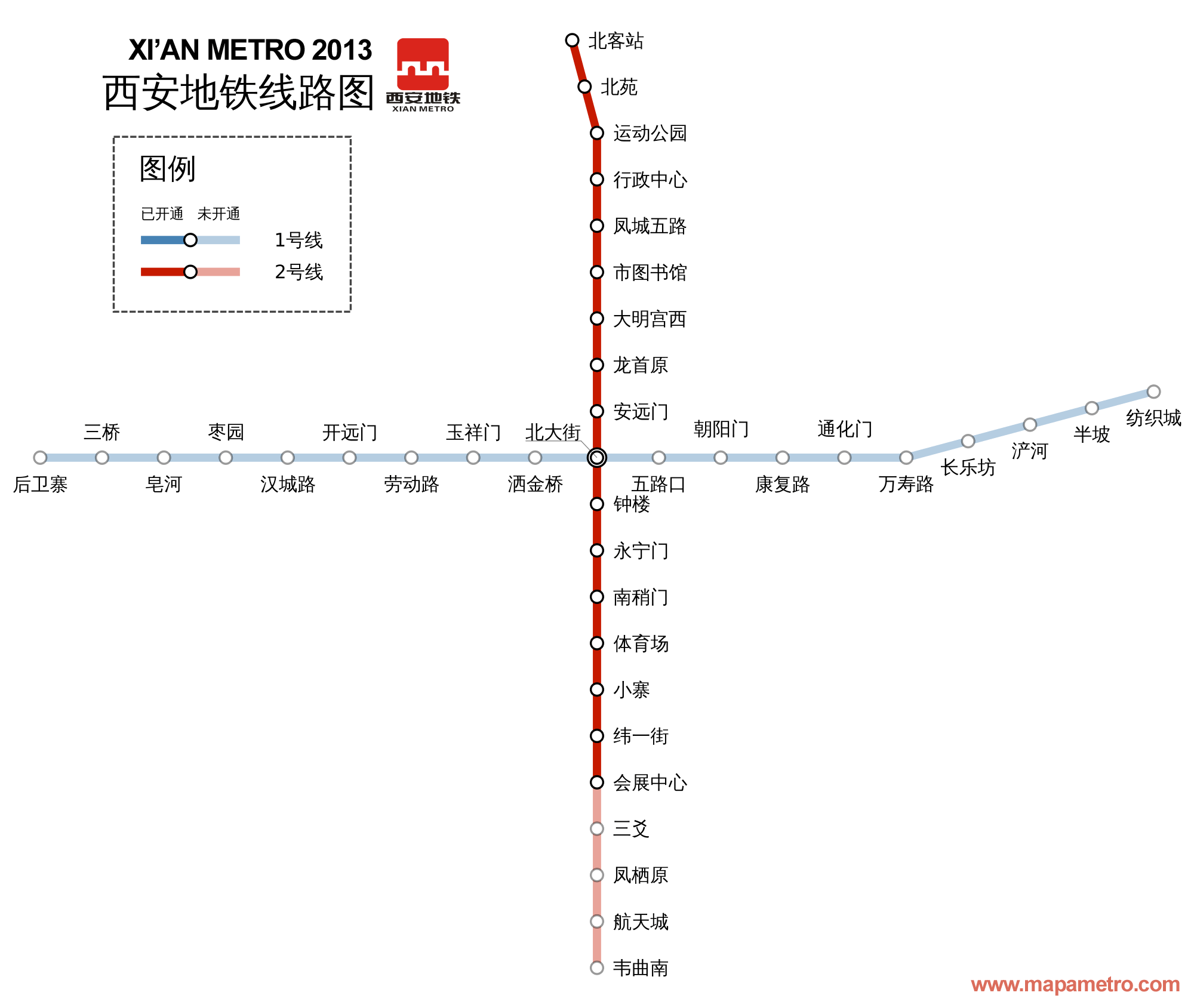 Kunming Metro Map.China Files Mapa Metro