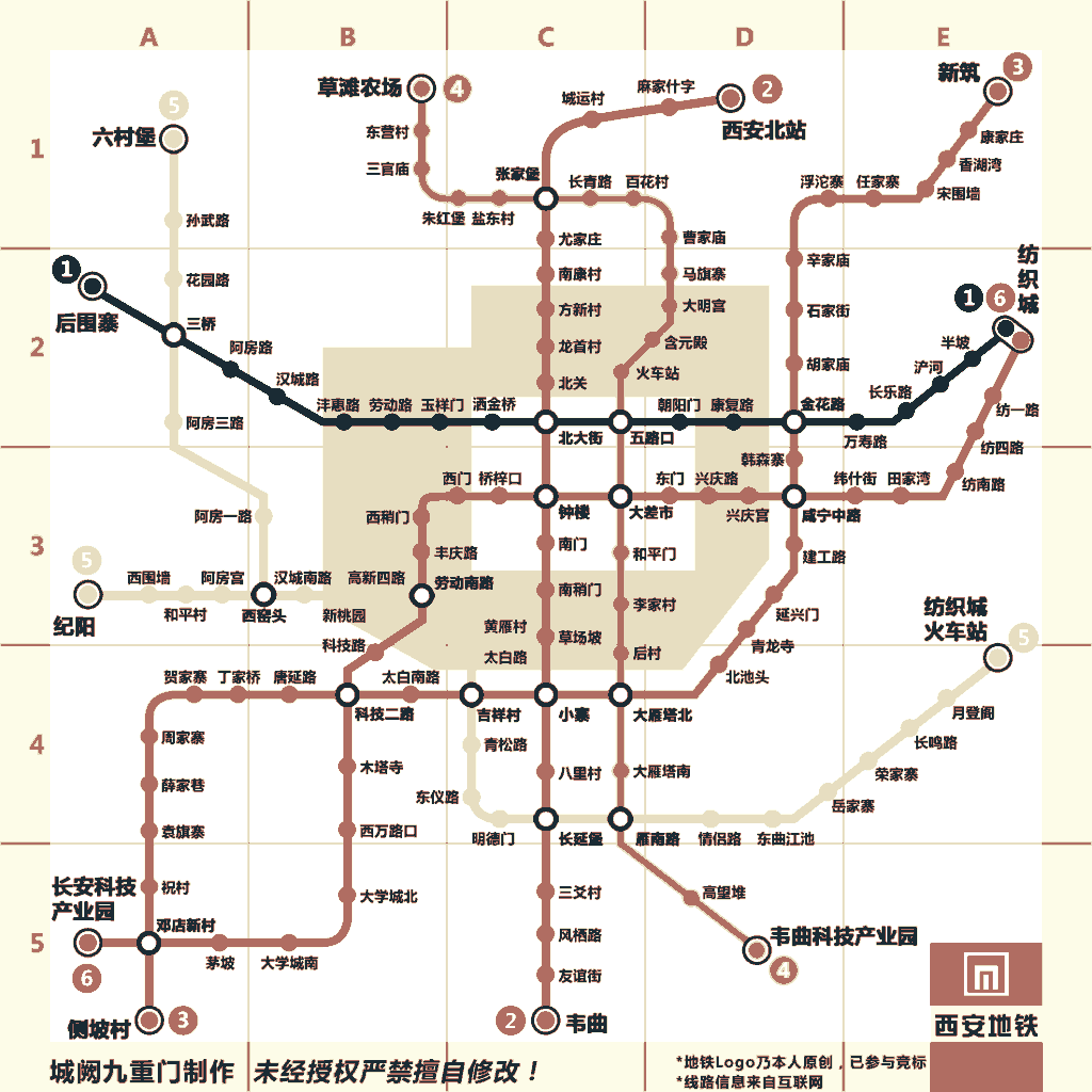 Subway map of Xian