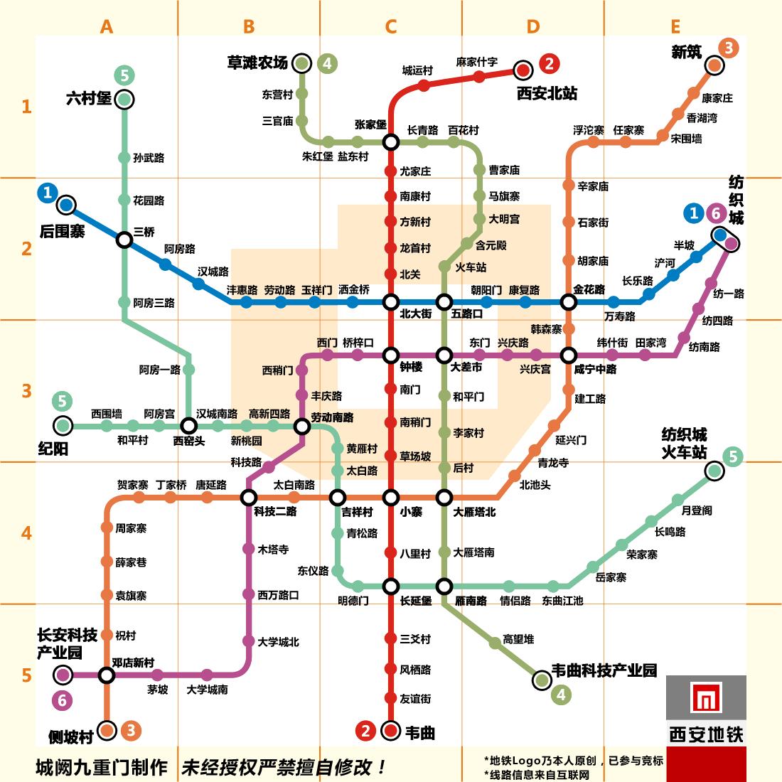 Xian Subway Map.China Files Mapa Metro